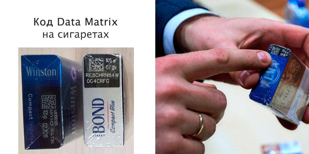 Купить матрикс сигареты сигареты купить в интернет магазине с доставкой по россии отзывы