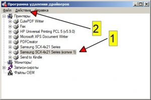 Как удалить драйвер принтера Windows с помощью Driver Deleter